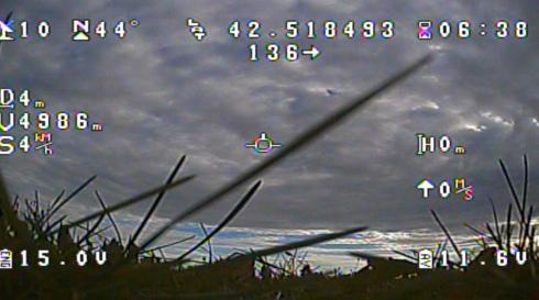 hq-5045bn-distance-test